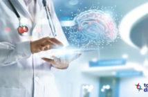 El uso e la tecnología en el futuro de la atención médica
